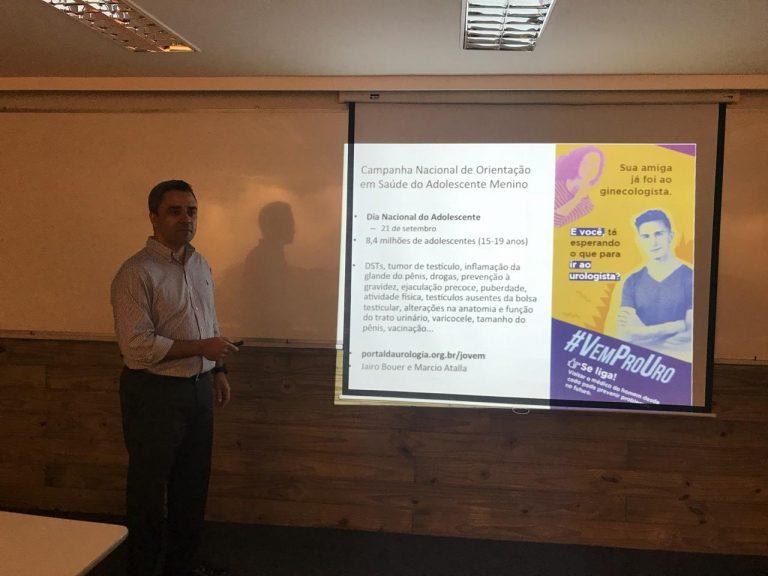 SBU faz palestra em escola do Rio de Janeiro