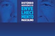 SBU lança livro com recomendações em DAEM