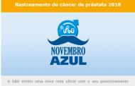 SBU online - 295