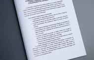 Colégio Brasileiro de Radiologia e Diagnóstico por Imagem elabora normas para ultrassonografias